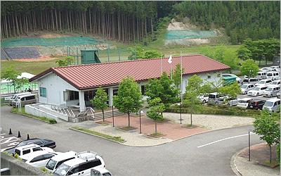 Aichi Prefectural Shooting Range