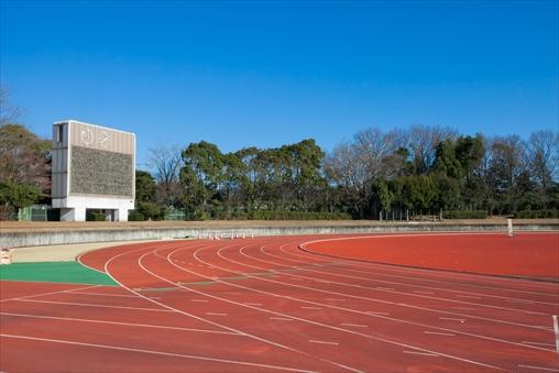 Toyota City Sports Park Athletics Stadium