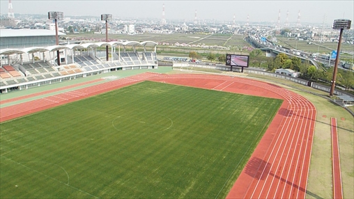 Wave Stadium Kariya