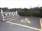 車いす用駐車場